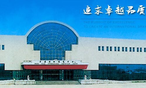 河南郑州中原国际博览中心