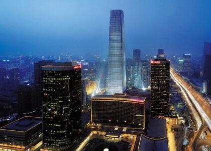 中国国际贸易中心(北京)